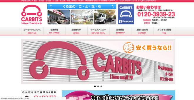 CARBIT'S(カービッツ)